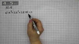 Упражнение 32.12. Вариант А. Алгебра 7 класс Мордкович А.Г.