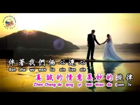 Mi Le Jia Ting Zhi Ge