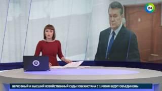Янукович назвал способ национального примирения на Украине - МИР24