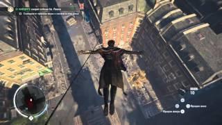 Assassin's Creed Syndicate прохождение Секрет собора Святого Павла 100%