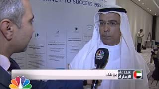 برنامج عين على الامارات/ توقعات بنمو اقتصاد دبي 5% خلال العام الجاري