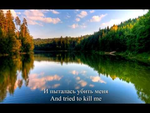 Lindemann - Yukon (С переводом)
