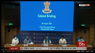 Union Cabinet Briefing   18 Aug, 2021