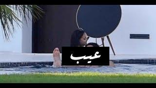 حبيب ريحانة سعودي | Riannah's boyfriend is Saudi