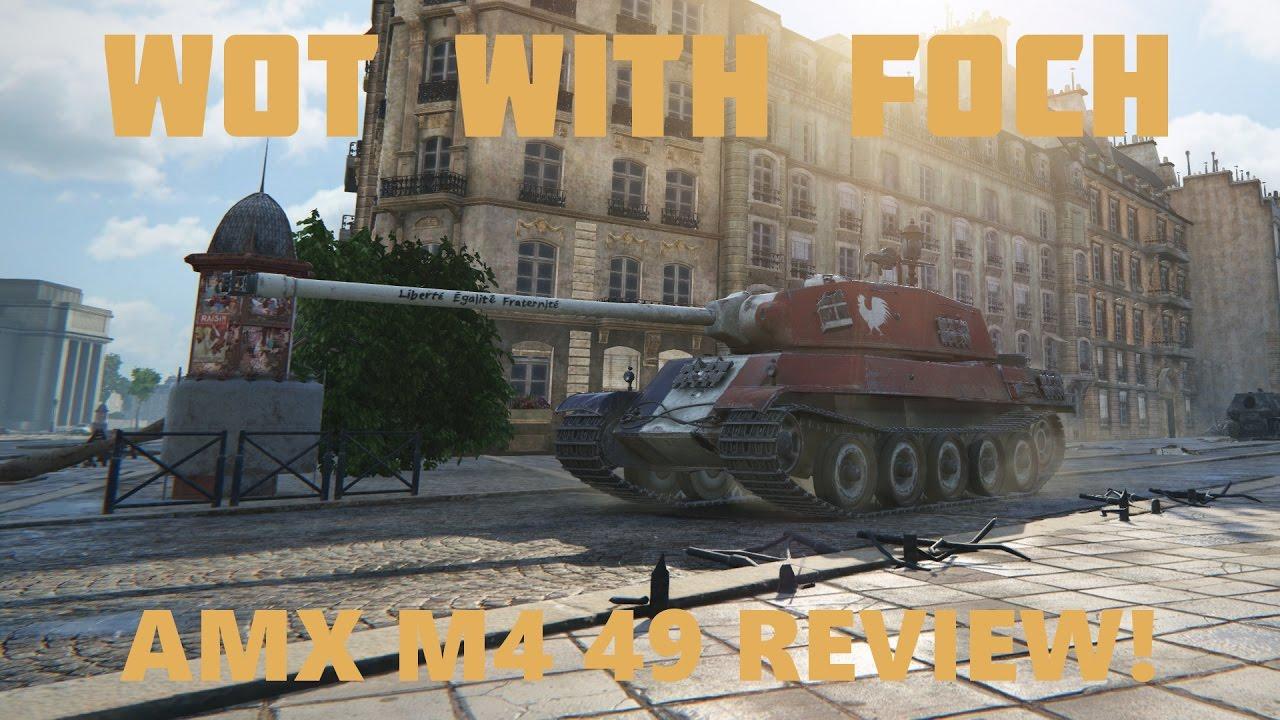 Amx cdc premium matchmaking