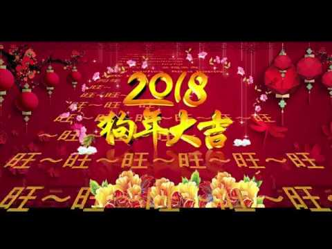 Superbuy best wishes for chinese new year in 2018superbuy superbuy best wishes for chinese new year in 2018superbuy wish you a happy chinese new year m4hsunfo