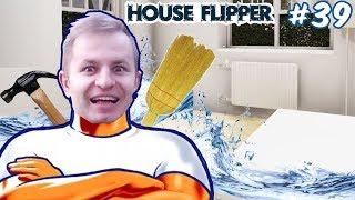ПРОДАЛ ДОМ ЦЕНИТЕЛЯ И КУПИЛ ДОМ ПОСЛЕ НАВОДНЕНИЯ   House Flipper #39