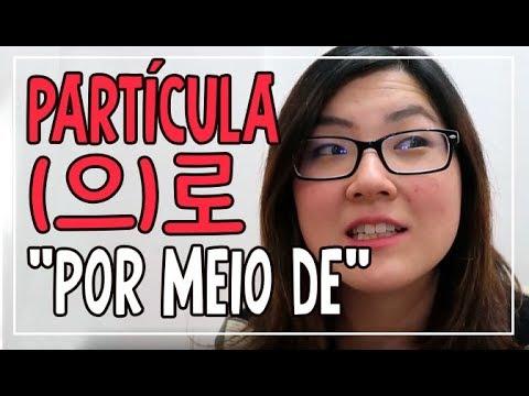"AULA 13 | 4 REGRAS DE ""BATCHIM"" (받침) DUPLO | ALFABETO COREANO | COREANOS MIB from YouTube · Duration:  20 minutes 58 seconds"