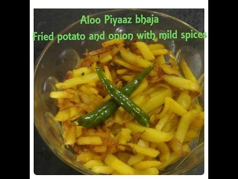 Aloo Piyaaz Bhaja  /  Fried Potatoes And Onion With Simple Spices/Alu Pyaaz Sabzi