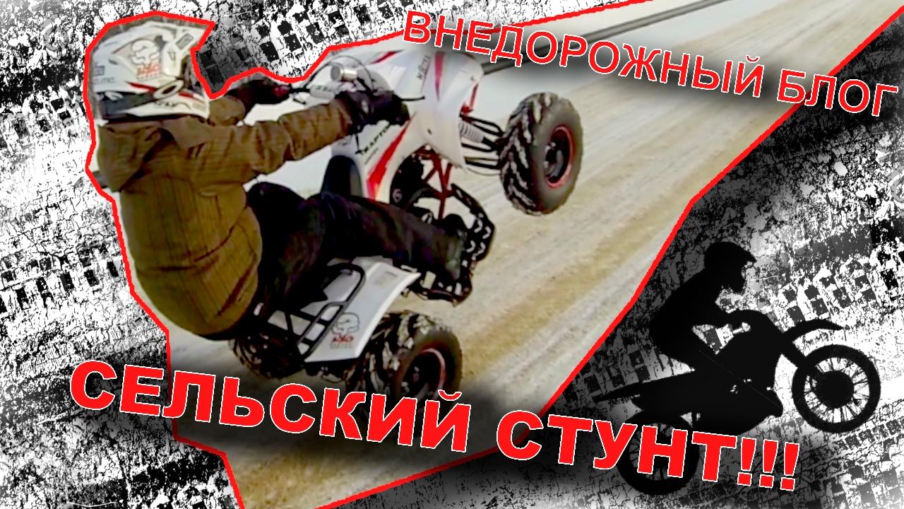 Продажа мототехники в москве и в других регионах. Motax – магазин с широким ассортиментом мототехники для взрослых и детей.