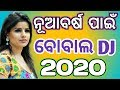 New Year Special Odia Dj Songs 2020 Odia Nonstop Full Bobal Dj Songs 2020