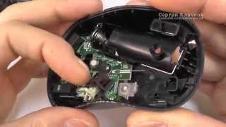 Беспроводная мышь упала и не работает - в гостях у сказки 2(Заходите и смотрите интересное видео на других моих каналах! Мои фильмы творчество и путешествия - http://www.youtu..., 2015-01-27T14:58:49.000Z)