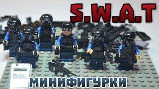 Lego S.W.A.T минифигурки спецназ из китая