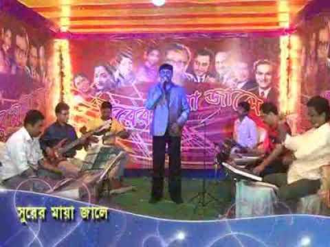 Jidhar  Dekhoon  Teri  Tasveer