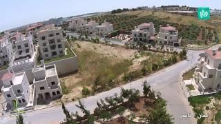 شركة الكردي للإستثمار - 2