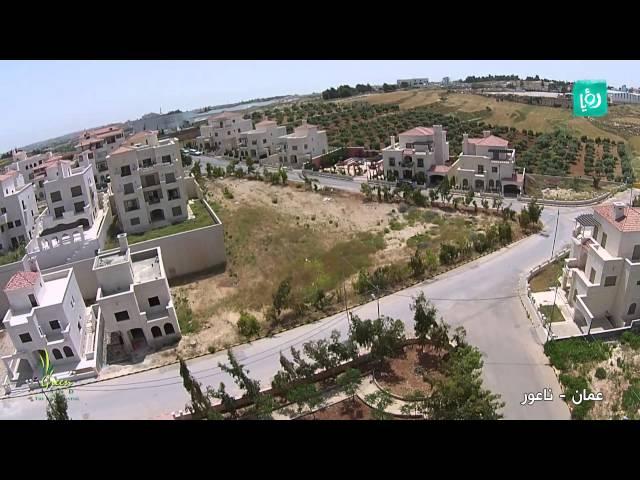 قوشان - شركة الكردي للإستثمار - 2