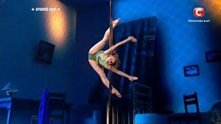 София Олейник - танец на пилоне