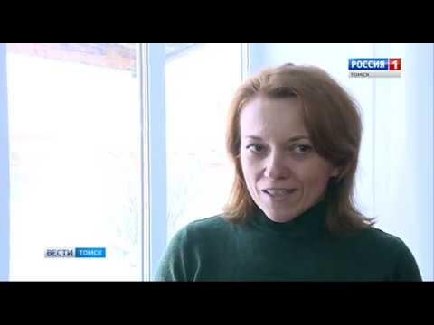Вести-Томск, выпуск 14:20 от 22.11.2019