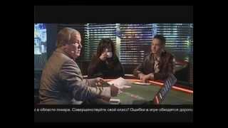 Школа покера Д. Лесного. Урок №07