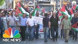 Muslims Protest New Security Measures At Jerusalem's Al-Aqsa Mosque   NBC News