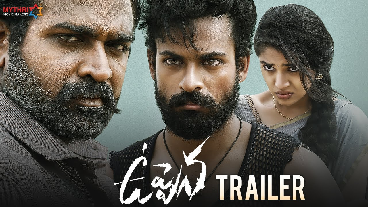 Download Uppena Telugu Movie Trailer | Panja Vaisshnav Tej | Krithi Shetty | Vijay Sethupathi | Buchi Babu