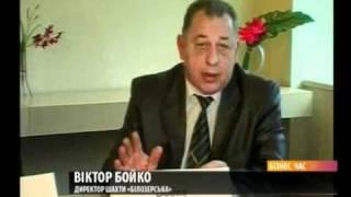 Видео сюжет 5-го канала. Захват шахты Белозерской.avi