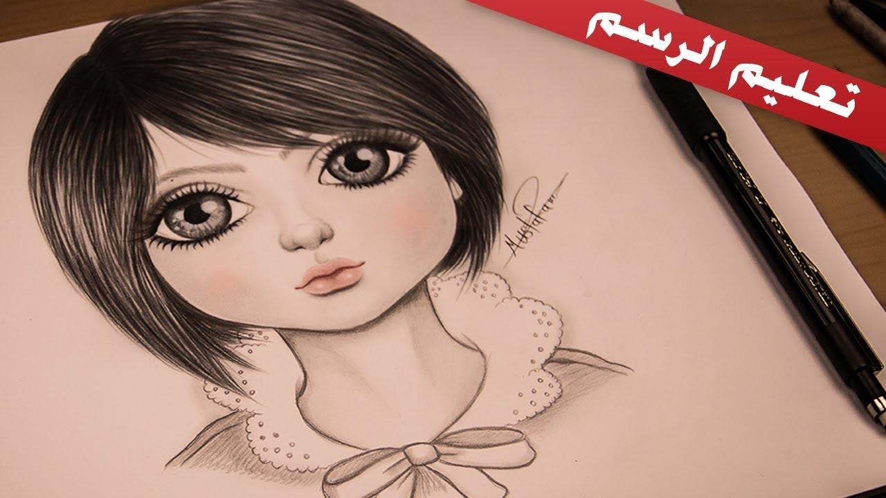 تعليم الرسم تعلم رسم وجه بنت بشكل كرتوني تعليم الرسم للمبتدئين