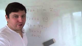 Алгебра 8 класс. Уравнения с корнями