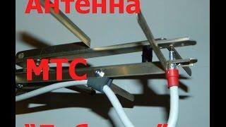 видео 10 шагов настроить усилитель интернет сигнала CONNECT 2.0