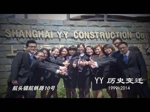 YY Company meeting 2015