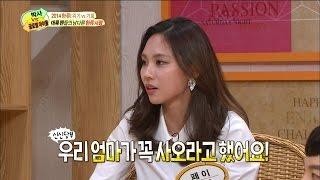 【TVPP】FEI&JIA(Miss A) - Korean Wave in China, 페이&지아(미쓰에이) - 중국에서 직접 체감한 한류 열풍 @ Three Turns