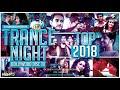 Trance Night Bollywood 2018 Mashup Disc-19 || DJ Harshid