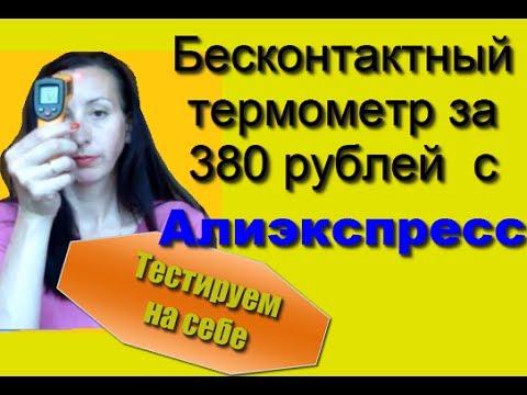 Топ 10 лучших женских товаров с Aliexpress .из YouTube · Длительность: 14 мин12 с  · Просмотры: более 2.000 · отправлено: 10.06.2016 · кем отправлено: Inna Mastyaeva
