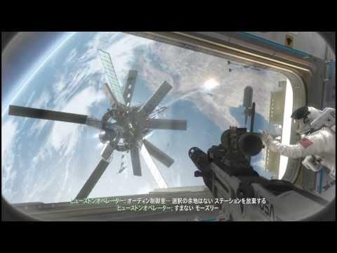 コール オブ デューティ ゴースト 吹き替え版プレイ動画01