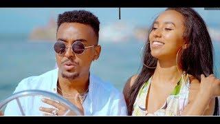 Nazrawi Asgedom - Amesgine [Eshruru] - New Eritrean Music 2018