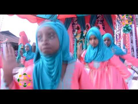 Download QASWIDA MPYA {2020} | Dida | Kinara | Madrasatul Hidayat Muuminiin |