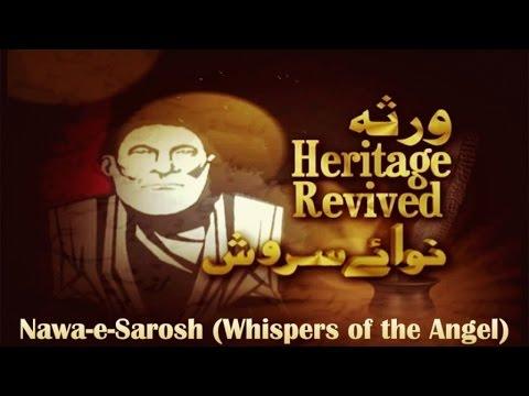 Nawa-e-Sarosh | Mirza Ghalib | Rahat Fateh Ali Khan | Virsa Heritage Revived