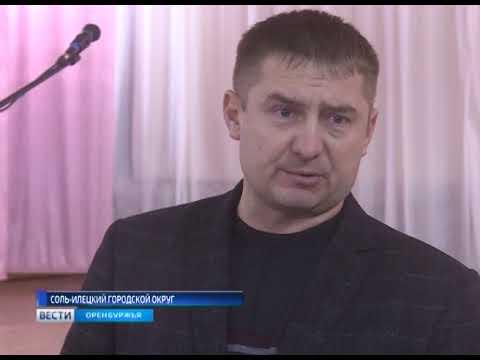 Жители Соль-Илецкого ГО пытаются разобраться за что покойникам села Маякское выставили счета