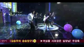 Dream High Ost Live