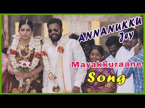 Annanukku Jey Tamil Movie   Mayakkuraane Song   Dinesh and Mahima get married   AP International