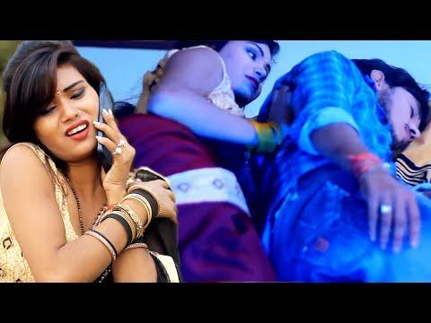 ले के सुतेला सवतिया के !! Ravi Kant !! New Bhojpuri Song 2018