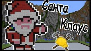 САНТА КЛАУС и ТРАМПЛИН в майнкрафт !!! - БИТВА СТРОИТЕЛЕЙ #6 - Minecraft