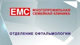 видео офтальмологический центр в Санкт-Петербурге