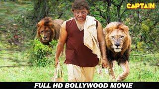 """मिथुन चक्रवर्ती, मोहन जोशी, गजेंद्र चौहान की नई रिलीज़ हिंदी एक्शन फिल्म """" बिल्ला नं 786 """" #Mithun"""