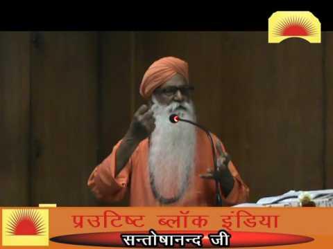 Proutist bloc india ..Santoshanand ji
