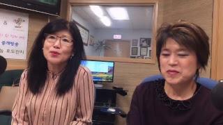 시애틀라디오한국의 실시간 정보데이트(김행숙, 주디문) ( 9월 25일)