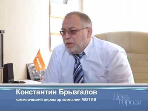 """Мобильный оператор """"МОТИВ"""" отменил плату за исходящие звонки"""