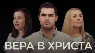 Вера в Христа | Марин и Марина Севастиян ft Alina Donica (Official video)