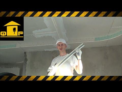 видео: Заделка швов гипсокартона мастер класс
