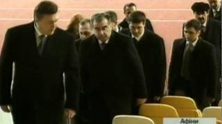 Визит президента Таджикистана в Украину